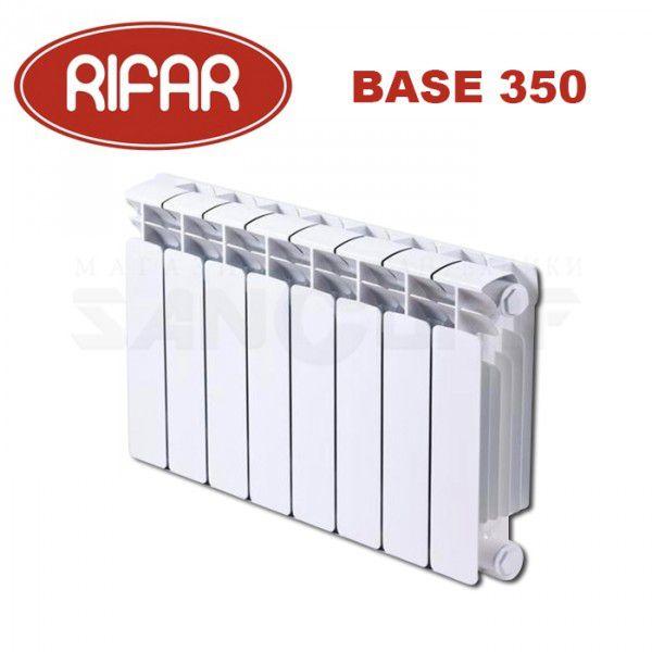Биметаллический радиатор RIFAR BASE 350/90 купить в Белгороде