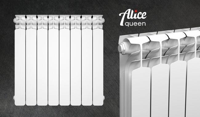 Алюминиевый радиатор Sira Alice 350/100 купить в Белгороде