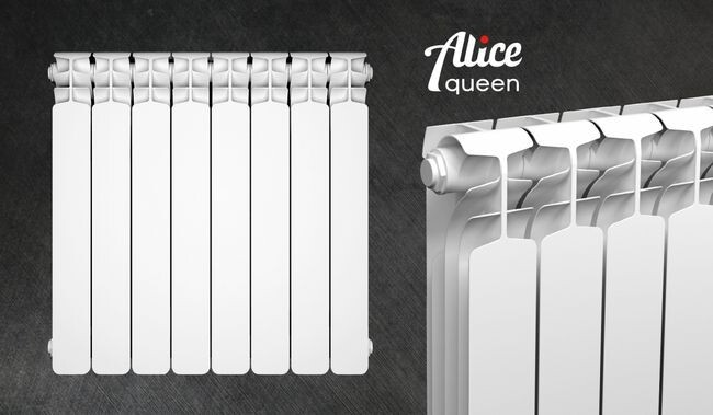 Алюминиевый радиатор Sira Alice 500/100 купить в Белгороде