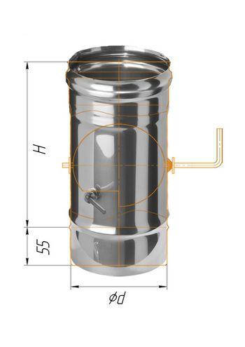Шибер нерж. сталь 0.5мм d 110 - 180 мм купить в Белгороде