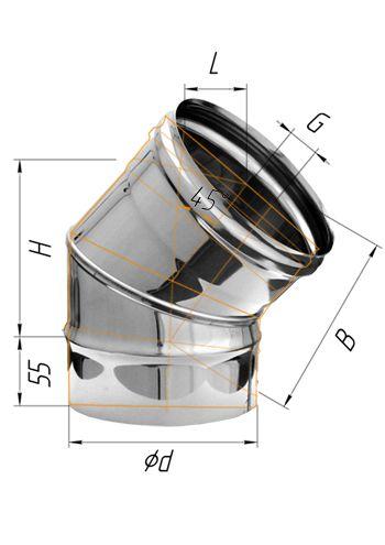 Колено из нержавеющей стали d - 125 / 45º купить в Белгороде